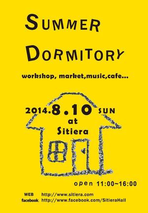 summerdorm2014outOL.jpg