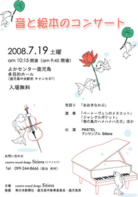 7.19flyer-web.jpg